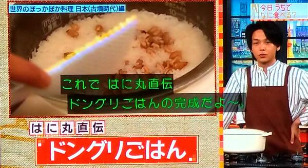 """食べる で な 今日 うち に 中村倫也「今日、うちでなに食べる?」""""金髪バージョン""""をファンが熱望 (2021年3月6日)"""