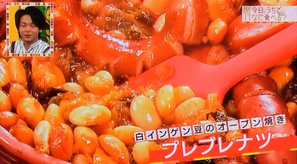 今日なに食べる中村倫也レシピセルビアプレブレナツ