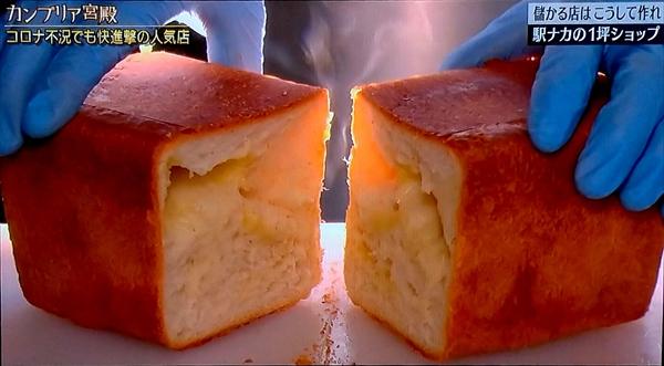 カンブリア宮殿1坪ショップ八天堂塩バター食パン