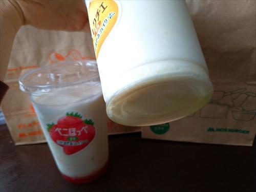 【実食】モスまぜるシェイク第2弾いちごベニほっぺ、洋梨ル・レクチエの口コミカロリー!販売期間はいつまで?
