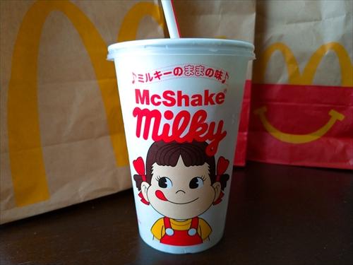 【実食】マックミルキーの口コミ感想!販売期間はいつまで?カロリーやクーポン情報も