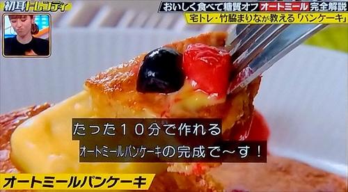 【初耳学】オートミールアレンジレシピ!おすすめ・コンビニで買える商品も