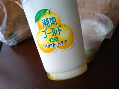 【実食】モスまぜるシェイク第3弾赤肉メロン・湘南ゴールドの口コミ・カロリー!いつまで販売?